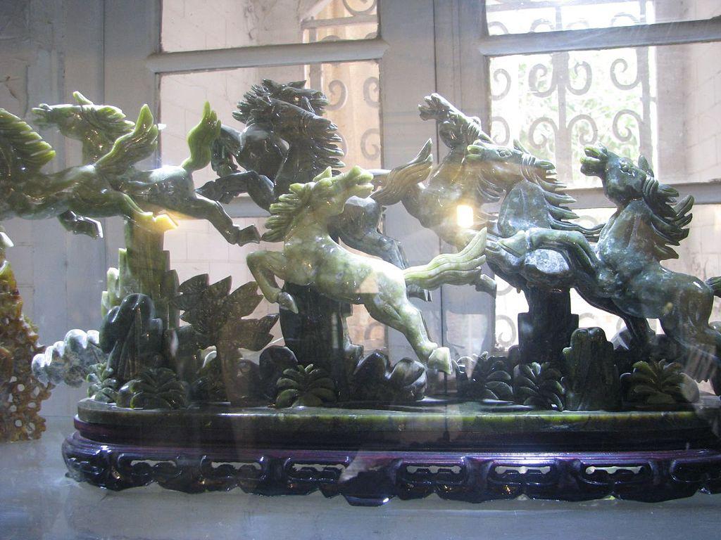 موزه سنگهای زینتی باغ ارم