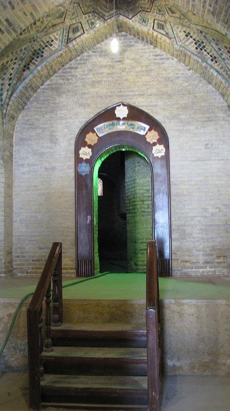 گاو چاه مسجد نصیرالملک