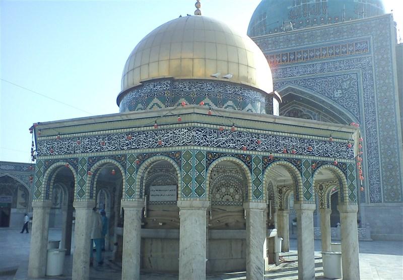 صحن قدس حرم امام رضا