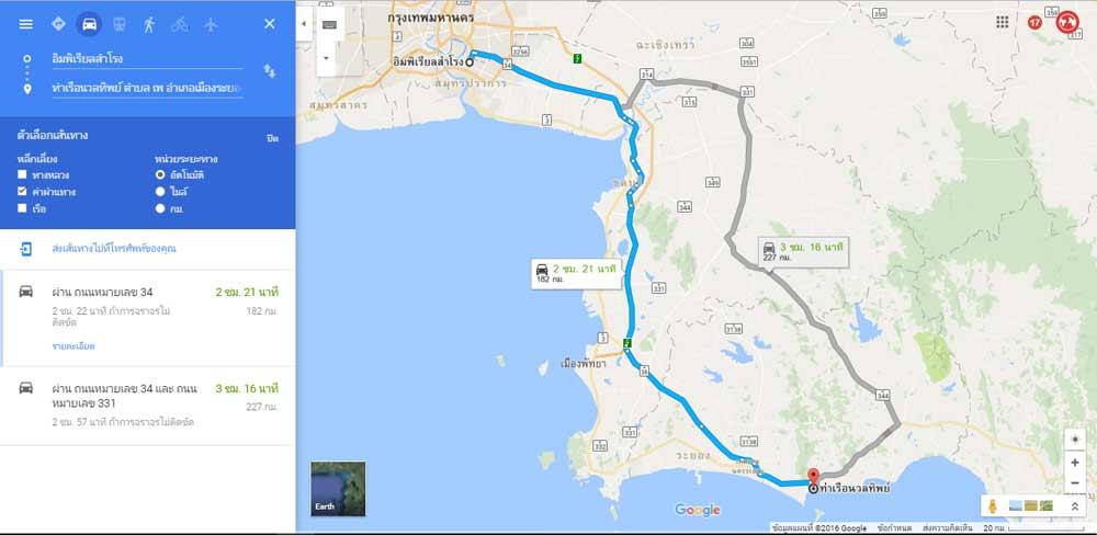 مسیریابی با Google Maps